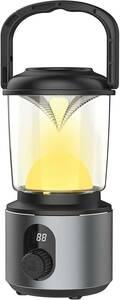 LEDランタン 充電式 輝度記憶 数字型電気量 100調光モード 輝度表示