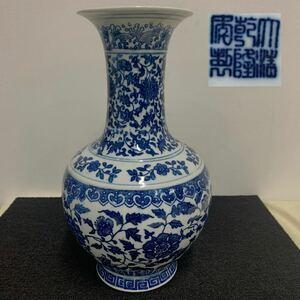大清乾隆年製 青花 花瓶 中国美術