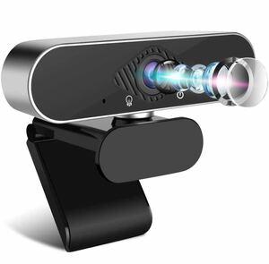 ウェブカメラ フルHD 1080P 200万画素 高画質パソコンカメラ Webカメラ USBカメラ