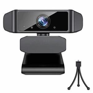 Webカメラ1080PフルHD30FPS 200万画素Webcam 自動光補正