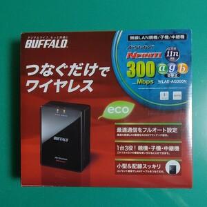 BUFFALO 無線LAN親機/中継機/子機 (WLAE-AG300N)