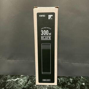 和平フレイズ スリムマグボトル 300ml ブラック フォルテック・パーク RH-1259
