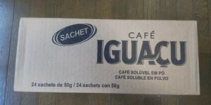 イグアス インスタントコーヒー
