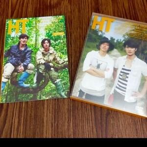 三浦春馬×佐藤健 HT~赤道の真下で鍋をつつく~ フォトブック付  DVD