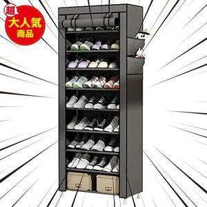 【セール中】グレー シューズラック カバー付き 下駄箱 靴箱 シューズラックタワー 組み立て式 靴棚 靴収納ボックス 大容量 収納 おしゃれ