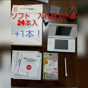 NINTENDO DS Lite クリスタルホワイト 本体 25本分のソフト付き