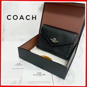 COACH コーチ コインケース 小銭入れ カードケース 黒 ブラック