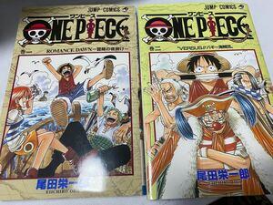 ONE PIECE 1&2/尾田栄一郎