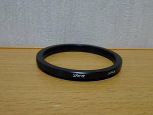 メーカー不明 ステップダウンリング 中古 58mm→52mm 送料¥120