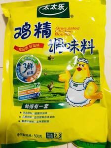 太太楽 丸鶏ガラスープ(原味鶏精) 500g