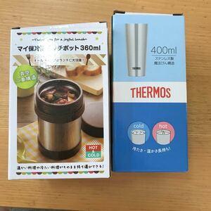 THERMOS真空断熱タンブラー 400ml JDI-400と丸辰ステンレス製携帯用魔法瓶