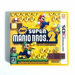 ニュースーパーマリオブラザーズ2 New 3DS SUPER MARIO BROS. 任天堂 ニンテンドー Nintendo