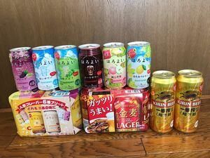 お酒 まとめ 金麦 ほろよい 一番搾り 超芳醇 第3のビール 新ジャンル アソート  詰め合わせ 酎ハイ 缶チューハイ セット