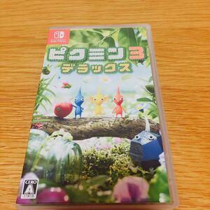 NintendoSwitch ピクミン3 デラックス
