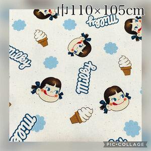 巾110×100cm 不二家 ペコちゃん ミルキー お菓子 生地 ファブリック 青 1m