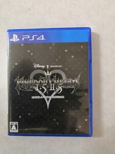 キングダム ハーツ HD 1.5+2.5 PS4 キングダムハーツ