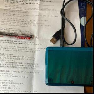 【超激レア】 偽トロ 3DS本体 【ゲーム実況】