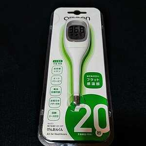бесплатная доставка OMRON Omron .... kun электронный термометр MC-681 термометр