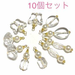 ハンドメイドパーツ(3) 10個セット    高級人工真珠チャームコネクター 高品質 日本製 ホワイト