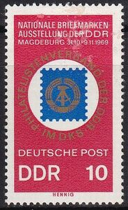 ★☆★ 美しい切手 東ドイツ DDR 1969 全国切手展 1種完 未使用 NH 難有 ★☆★