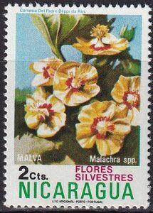 ★☆★ 美しい切手 タイ 1974 野生の花 1種 未使用 NH ★☆★