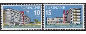 ★☆★ 美しい切手 スリナム共和国 1966 パラマリボ中央病院開設 2種完 未使用 NH ★☆★