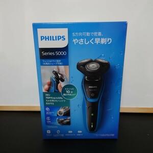 【新品未使用】フィリップス 電気シェーバー S5050/05