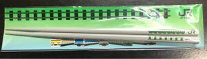 ●JR東日本 東京支社駅からおSANPOスタンプラリー鉄道 オリジナル箸 1膳