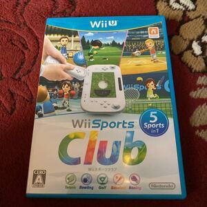 Wii Sports Club 未使用に近い美品