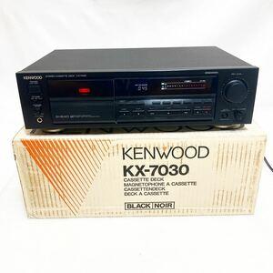 通電確認済み カセットデッキ KENWOOD ケンウッド KX-7030 ステレオ オーディオ 音響機器 alp川0906