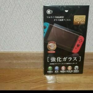 Nintendo Switch 任天堂スイッチ 保護フィルム