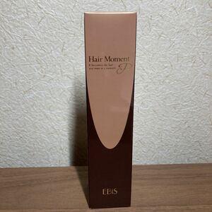 エビス ebis ヘアーモーメントP ダークブラウン エビス化粧品