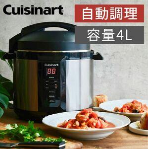 【電気圧力鍋】 圧力鍋 大容量 大容量 4.0L 24時間保温 時短料理