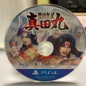 PS4 ソフト プレイステーション4 真田丸 戦国無双