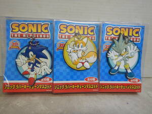 +j767-② new goods Sonic SONIC THE HEDGEHOG 20th Anniversary Raver key chain mascot all 3 kind set SEGA Sega unopened