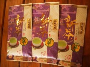 2021年産 新茶 静岡県産 送料無料 深むし茶 高級煎茶100g×3×2セット深蒸茶 緑茶!ギフトに!