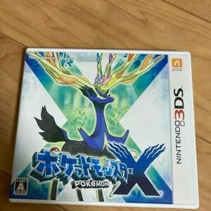 ポケットモンスターX 3DSソフト X ポケモンX
