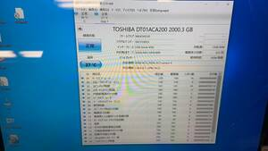 (激安) 東芝2018年製DT01ACA200 2TB-3.5インチHDD 使用時間4284時間 動作確認済み