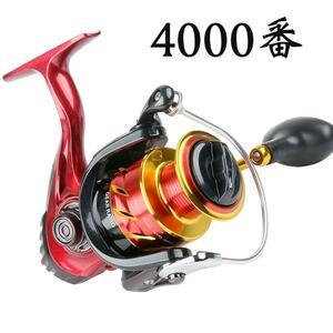 YU89 スピニングリール 4000番 釣りリール リール 軽量 最大ドラグ力12.5kg 遠投 海水 淡水 両用 左右交換ハンドル交換可能 左巻き 右巻き