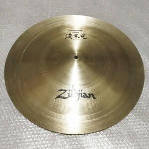 Zildjian ジルジャン Avedis Zildjian シンバル CHINA BOY HIGH 漢家兜 20インチ/51cm