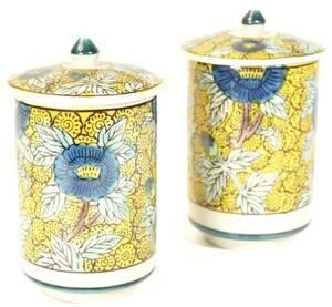 昭和ビンテージ 九谷焼  青手帯絵花紋蓋付夫婦湯呑 煎茶用品  味わい湯呑 高さ11.5cm・12cm 色鮮やかな細密帯絵が美しい! MMT