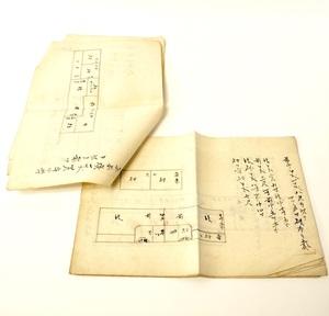 大正~昭和初期 着物の裁断表 全10枚綴り 家庭で大切されてきた手作り着物の裁断表 大正~昭和期の一般家庭の歴史資料として