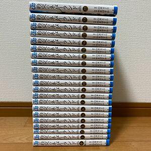 約束のネバーランド マンガ全巻 0〜20巻 全21冊