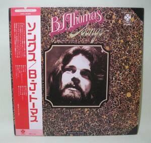 B. J. Thomas/ B.J.トーマス「SONGS/ソングス」帯付き 見本盤 LPレコード バリー・マン、キャロル・キング、シンシア・ウェイル他作家陣