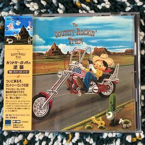 【国内盤CD】カントリ−ロックの逆襲′98〜テイク・イット・イージー (オムニバス)