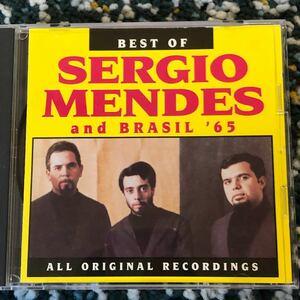 【ベストCD】セルジオメンデス『ベスト・オブ・セルジオメンデス&ブラジル'65(ALL ORIGINAL RECORDINGS)』