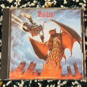 【国内盤CD】ミートローフ 『地獄のロック・ライダーII~地獄』〜ロッキー・ホラー・ショー にも出演のミートローフ作品