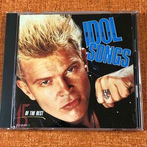 【国内盤CD】ビリー・アイドル『アイドル・ソングス~ベスト・オブ・ビリー・アイドル』-全米1位の大ヒット「モニー・モニー」含む