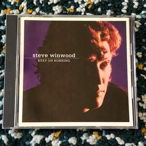【ベストCD】スティーヴ・ウィンウッド/ベスト『キープ・オン・ランニング-ザ・ヒストリー・オブ・スティーヴ・ウィンウッド』
