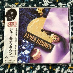【国内盤CD】ジェームス・ブラウン『ザ・ベスト』全20曲収録の日本編集ベスト